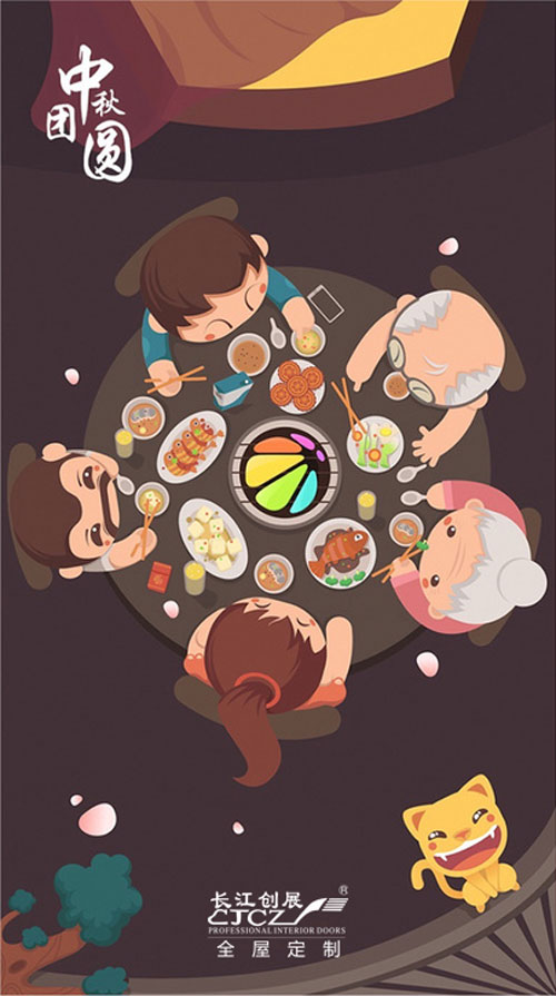 中秋节 月圆人团圆 回家跟家人一起 做一顿饭,吃个团圆饭 这才是中秋