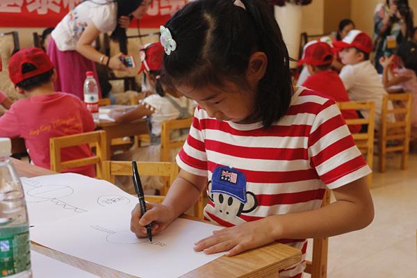 基泰和2016中秋节儿童绘画活动圆满举行图片