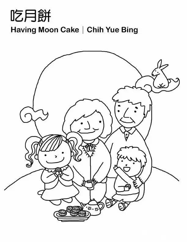 节日必备 中秋节卡通填色图