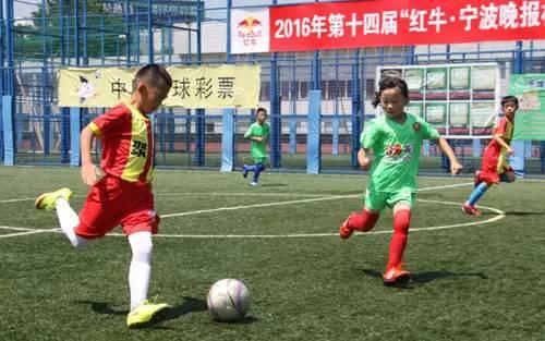 第十四届红牛·宁波晚报杯 学生们的欢乐足球