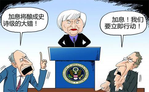 """美联储、大选轮番上阵 全球金融市场调成""""美国挡"""""""