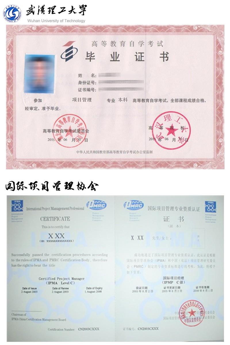 自考本科报名条件_内蒙古自考大专本科有什么办法报名