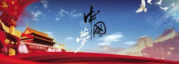 而将中华优秀传统文化的历史渊源,发展脉络,独特创造,价值理念梳理