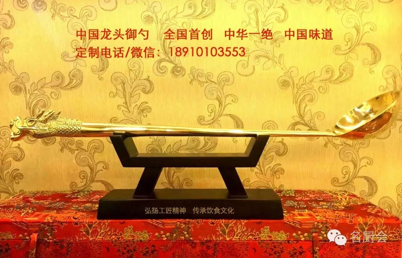 缪冬兵中国烹饪大师浙江烹饪大师湖州烹饪大师