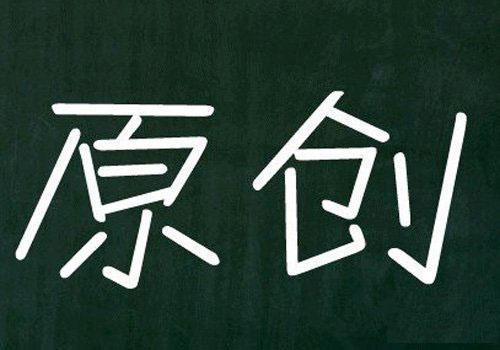 ?坤鹏论:今日头条有一统自媒体江湖的趋势-自媒体|坤鹏论