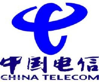 2017年中国电信集团公司校园招聘