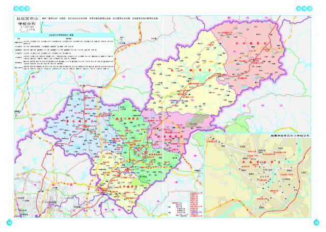 """广州""""101个""""学区--好教育地图"""
