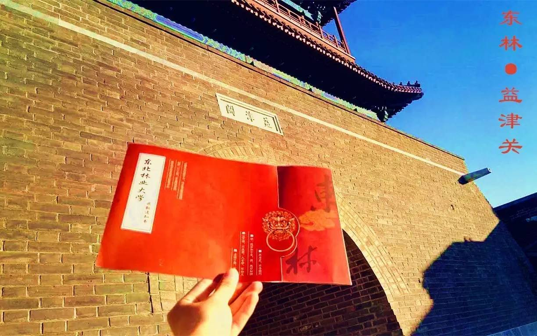 东林通知书带你去看最美家乡
