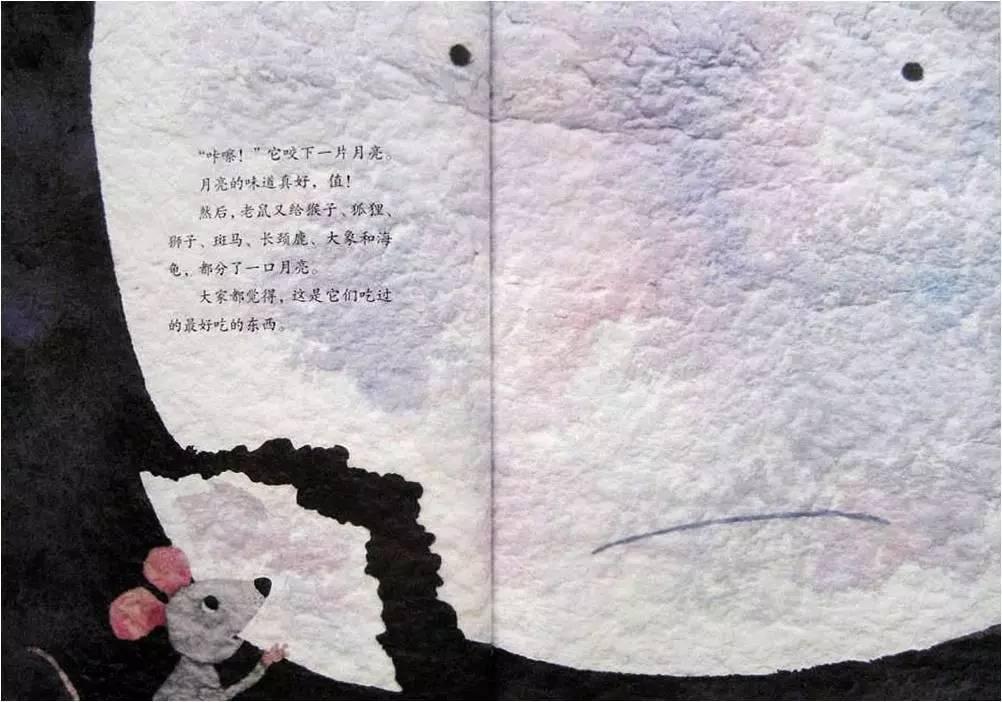 语言《月亮的味道》(高) - gyx19940121 - 鹤幼长沼中五班的博客