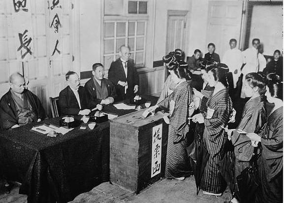 日本战后对中国的援助