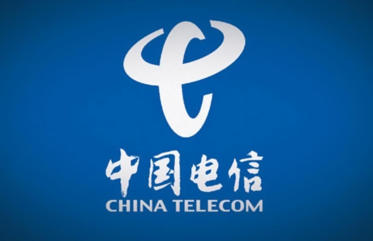 中国电信集团公司2017年校园招聘