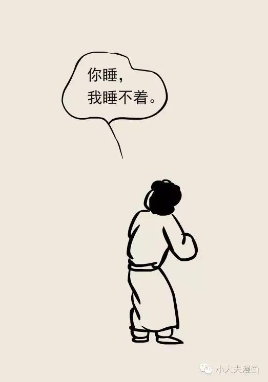 微信头像忧郁卡通