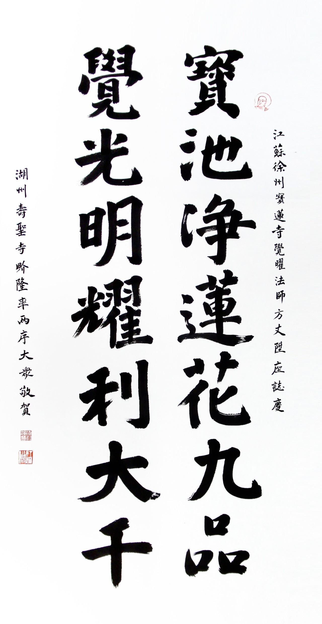 将军令by最是一年明月_清风明月是什么意思