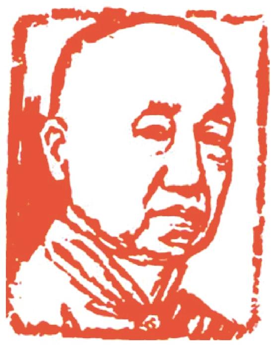 创作二十国集团领导人肖像图片