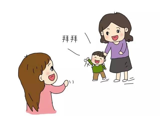 动漫 卡通 漫画 头像 640_466图片