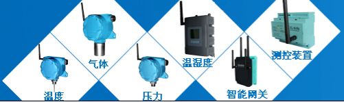 无线传感器成为市场的新兴热点,信立科技受到青睐