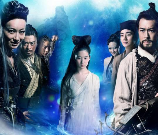 2019中国烂片排行榜_中国10大烂片,吴京参演的一部上榜,你看过吗