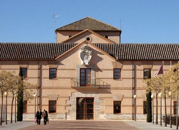 马拉加大学_西班牙留学 ——马拉加大学