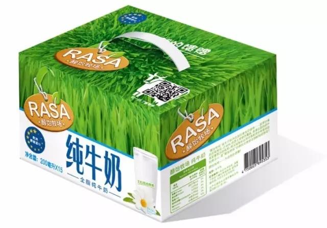 拉脱维亚乳业牛奶来中国惩罚两款v乳业巨头-跑男推出芥末饼干图片