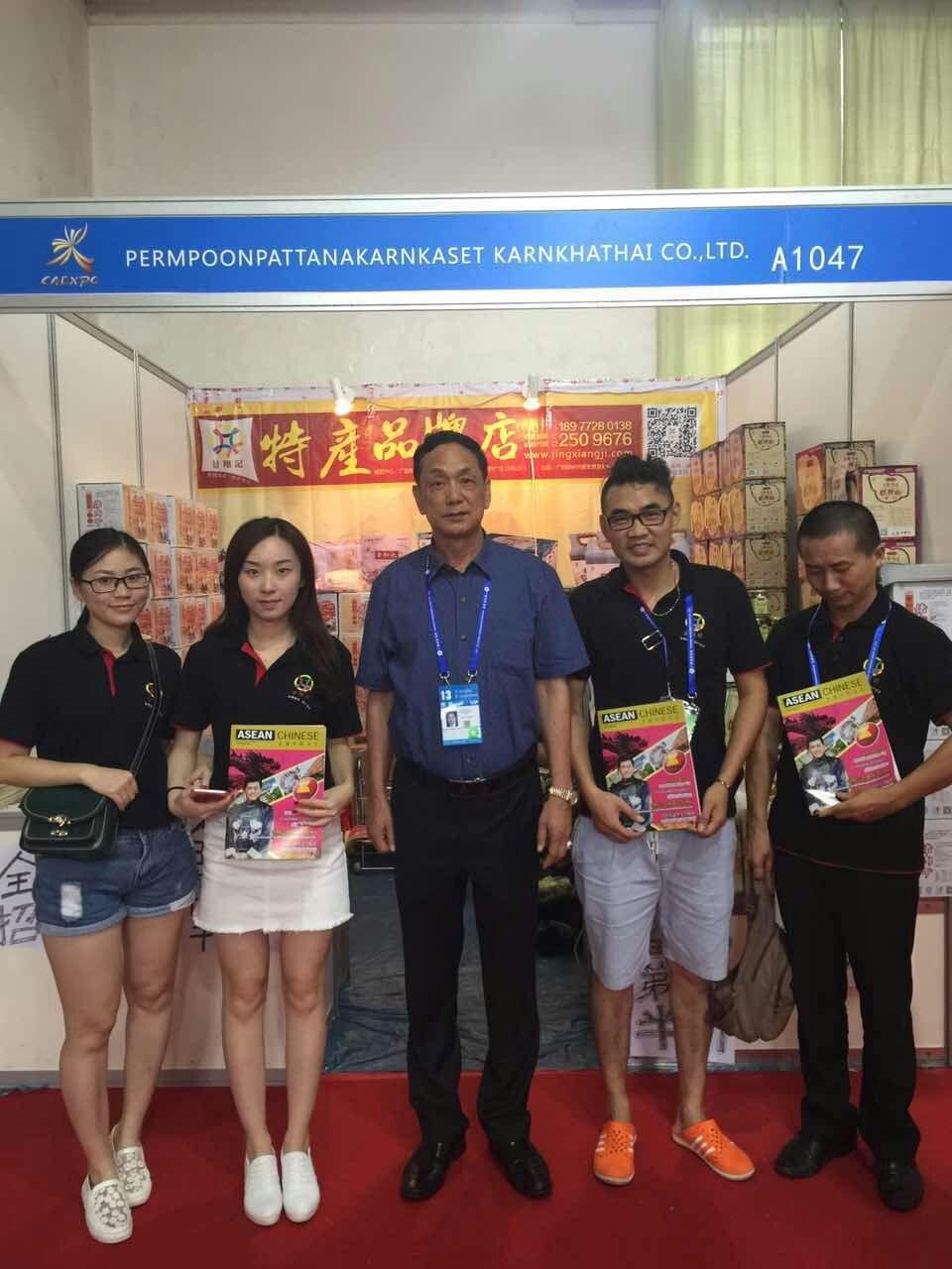 给泰国前副总理,泰中友好协会会长功·塔帕郎西夫妇
