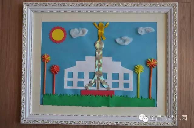作品,不仅体现了教师们的环保意识及创新意识,也展现了金昌市幼儿园图片
