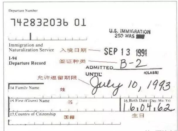 马绍尔公民自由出入美国协议书