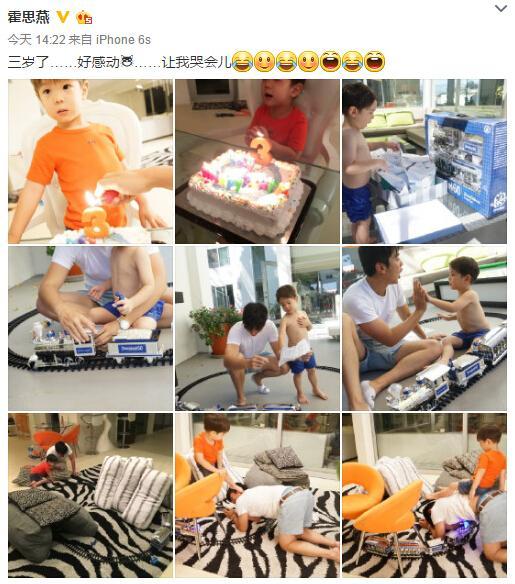 【组图】杜江晒儿子三岁照片,可是却无意暴露了霍思燕的隐 高级司机