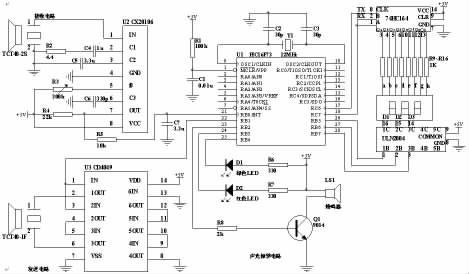 基于单片机的超声波测距报警系统设计