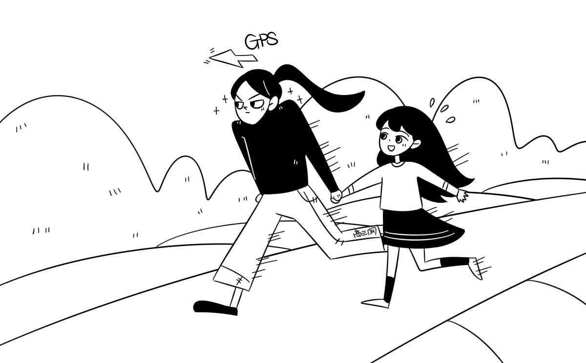 手繪迷路的女孩