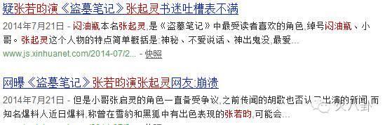 """【组图】从拼爹到拼诗,张若昀这个""""妖艳贱货""""有点厉害!"""