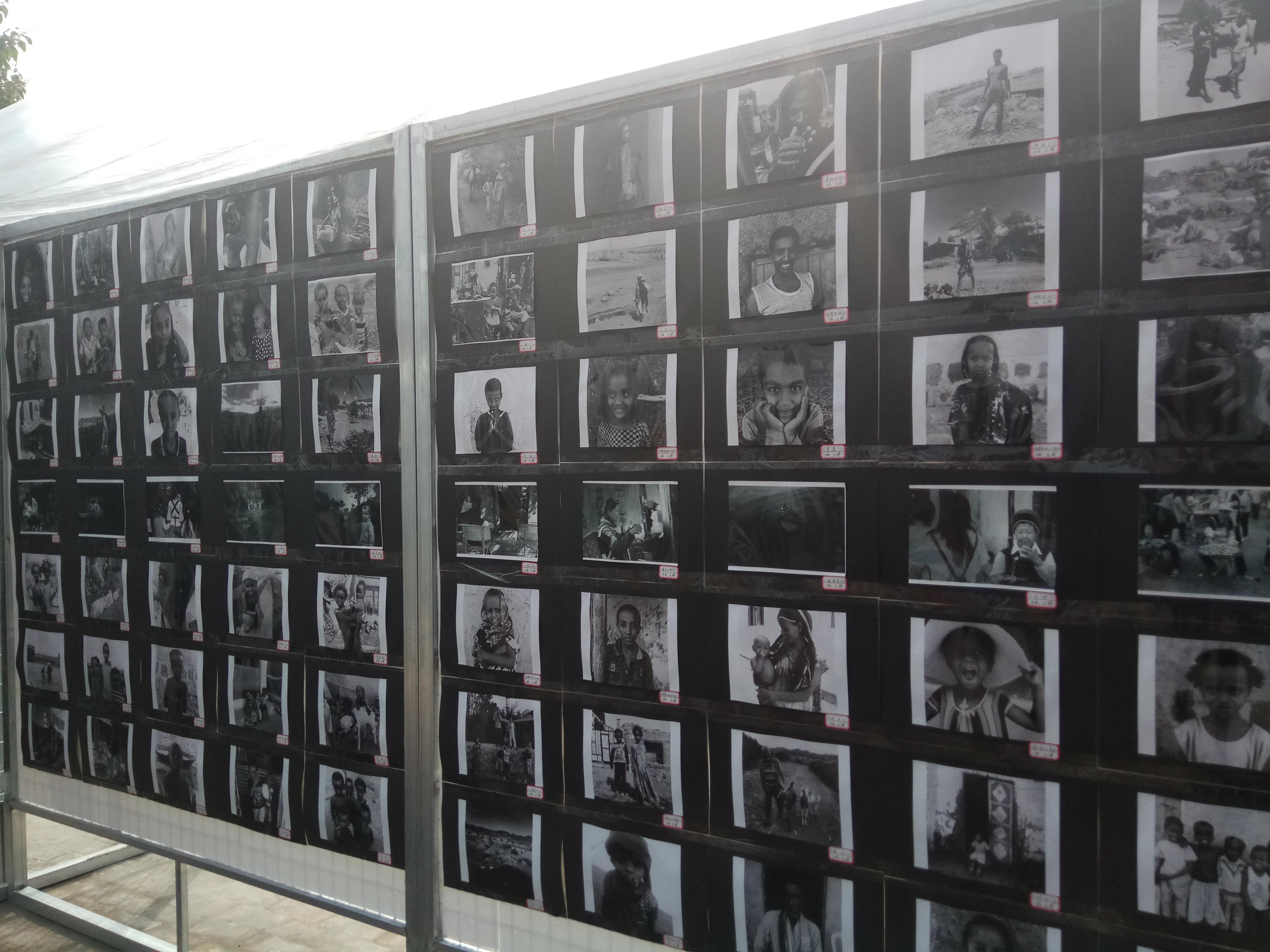 国际摄影展图片