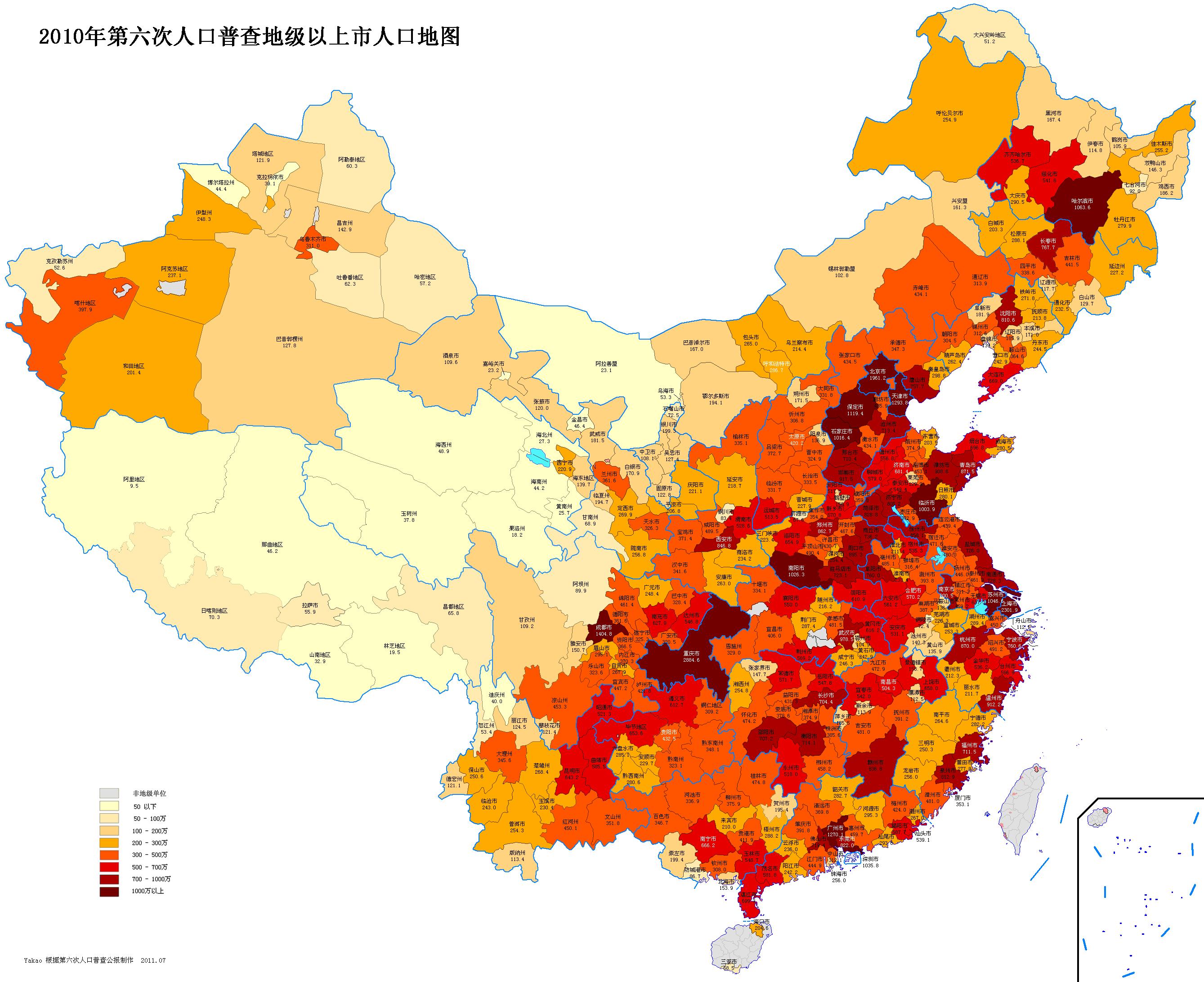 中国城市人口_中国城市平均人口