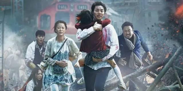 火爆了的《釜山行》,那些你不知道的背后故事