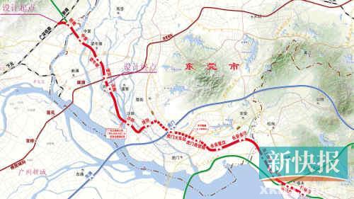 在东莞西站与佛莞城轨、穗莞深城轨接驳   根据此前规划建设的站点,