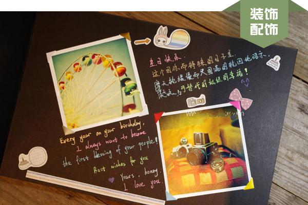 diy相册设计手绘图所需材料:手工相册一本,花边剪刀,多色角贴,水粉图片
