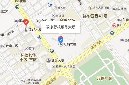 深圳宝安区福永街道gdp_宝安区 福永街道福永第二工业区更新旧改
