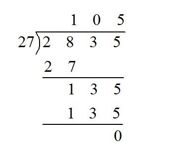 mathtype编辑除法竖式的操作方法图片