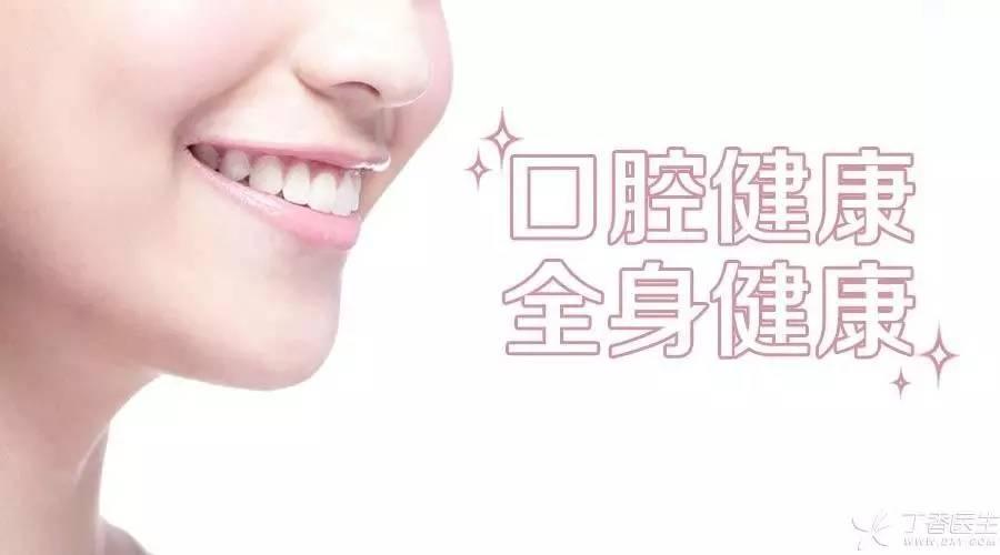 刷牙前牙膏到底要不要沾水?10 个口腔健康小知识,你都知道吗? - 海内散仙 - 海内散仙的博客