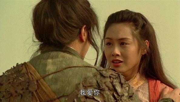 朱茵《大话西游之大圣娶亲》:浮生若梦