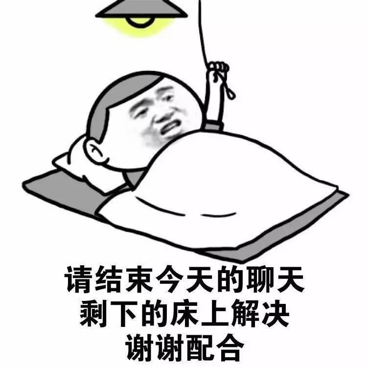 污点 |吃 |神话 陈伟霆|edc|修图app|感觉身体被掏空  |单身    微信图片