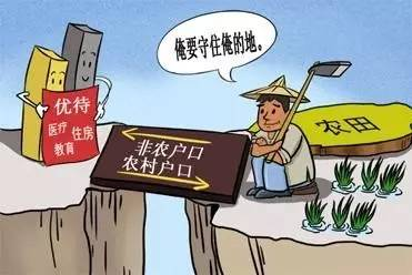 常住户籍人口_三农