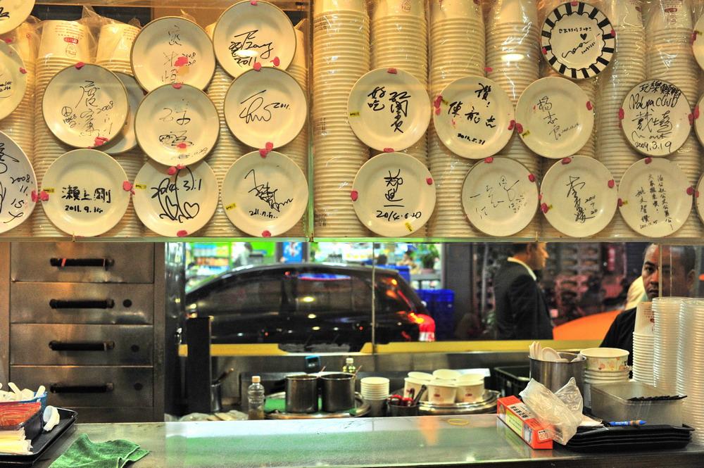 环行台湾:从台北来,从台北去 - TIM生命过客 - TIM生命过客的博客