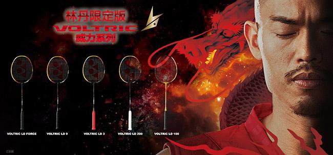 2016全系列尤尼克斯羽毛球拍价格表
