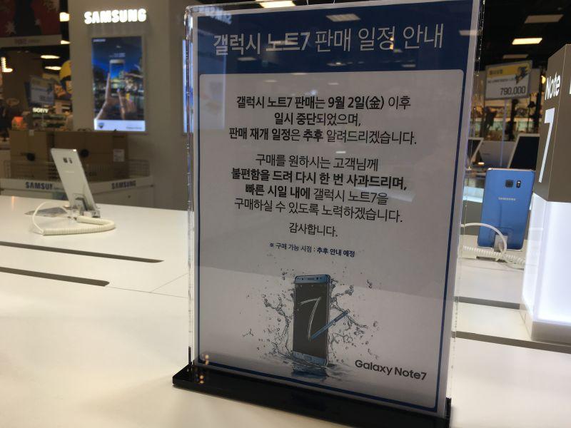 实地走访韩三星线下销售点:Note7不能开机的照片 - 2