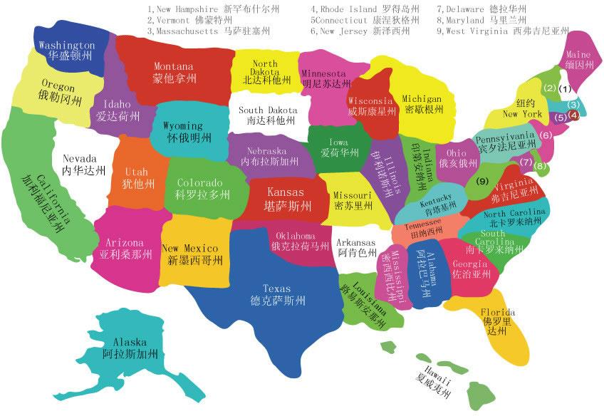 美国十次日加_美国五十州教育实力和专业分析