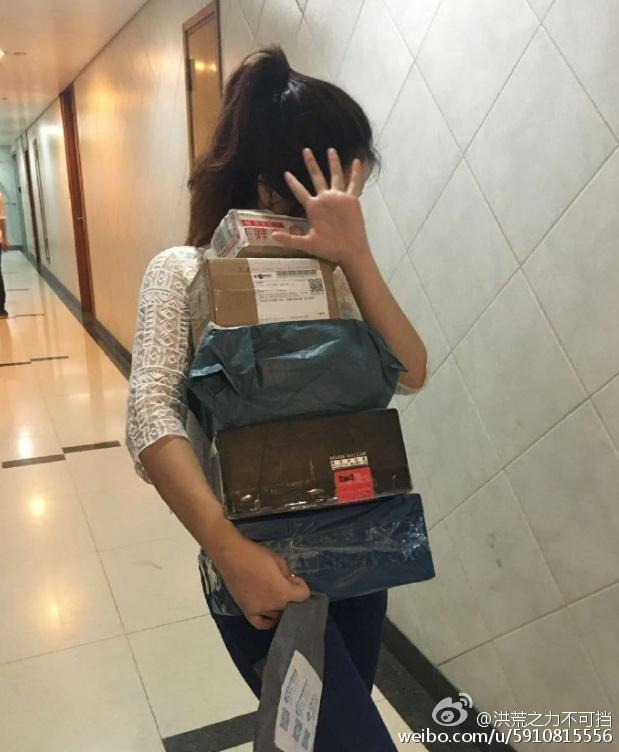 淘宝女生微博走红上百个v女生花500元摇社会萧全版女生图片