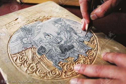 情的历史写真 平阳木版画