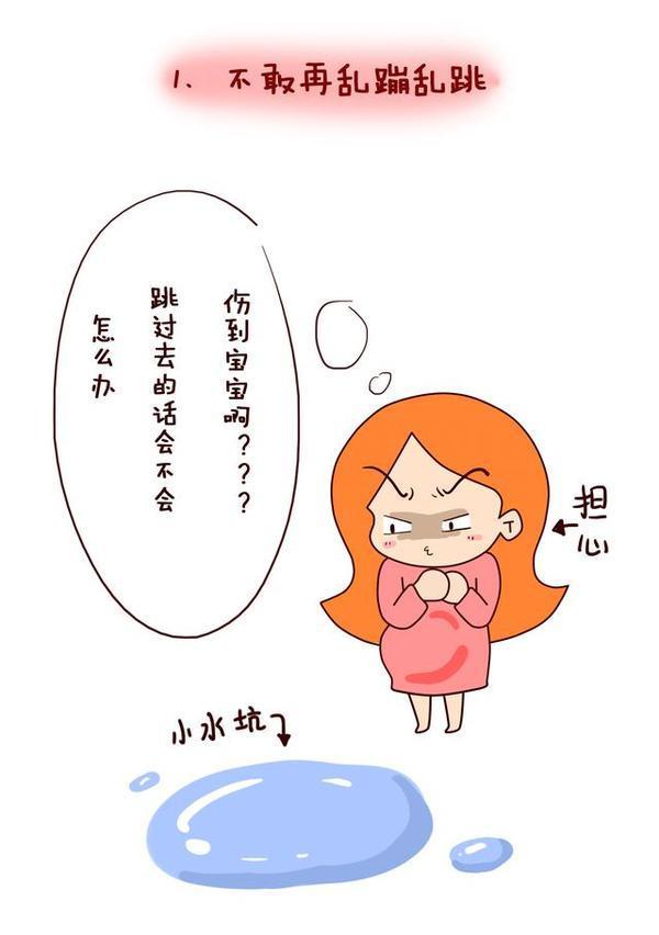 怀孕生子很容易,还有一些人总是说,不就怀个孕生个孩子嘛,十个月一