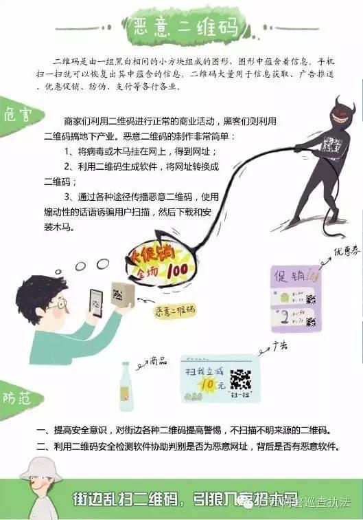 2016年国家网络安全宣传周法治宣传日】-搜狐
