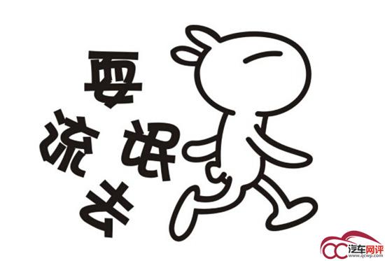 耍流氓式风行品牌看长安CX70/打造图片卡通表情包的流口水馋的SX6的拉皮